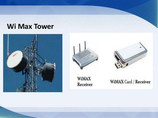 وایمکس / WiMAX
